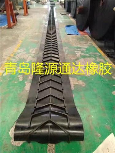 防滑花纹输送带生产厂家  花纹带价格  花纹带质量