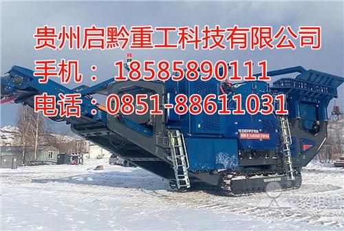 贵州启黔重工科技有限公司