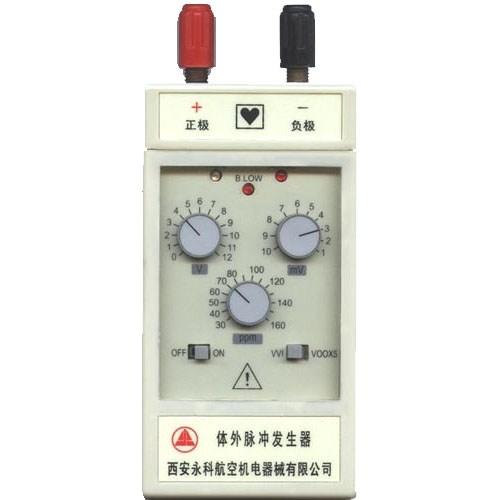 提供-上海体外脉冲发生器厂家-行情-企晟供