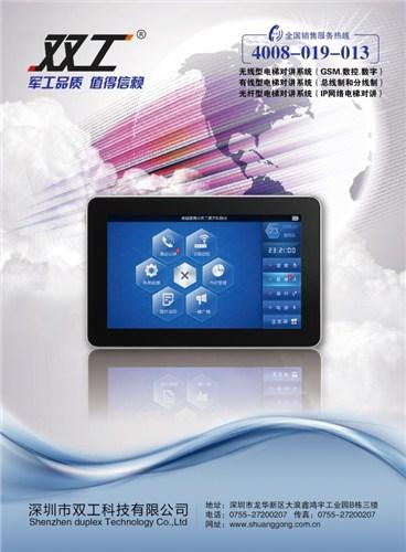 电梯五方通话系统接线,视频,方法,流程 双工供