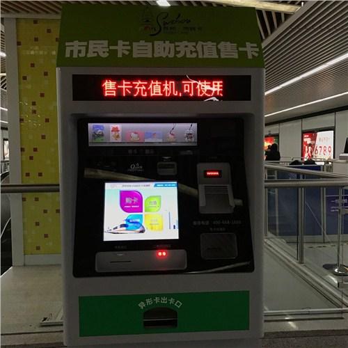 """二维扫描模组助力苏州上海地铁一""""码""""直通"""