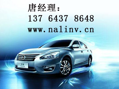 纳琳威纳米科技(上海)有限公司