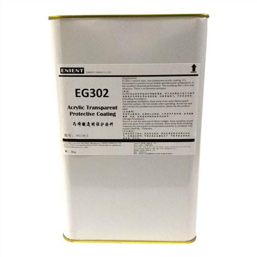 HumiSeal 1B73披覆涂料替代品英国ENIENT EG302丙烯酸披覆涂料