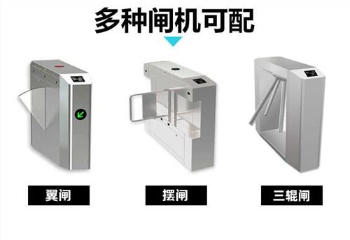 上海门禁闸机系统安装,人脸识别门禁闸机,刷卡门禁闸机,遥控门禁闸机