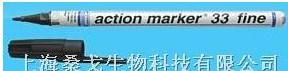 上海桑戈生物科技有限公司