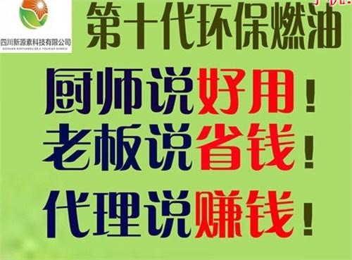 四川各种型号工业锅炉生产定制厂家电话