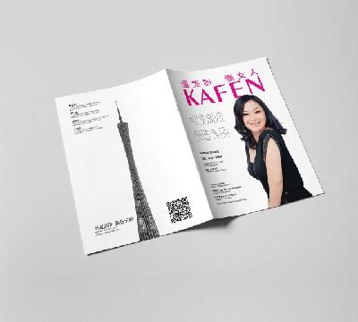 上海画册专业印刷厂