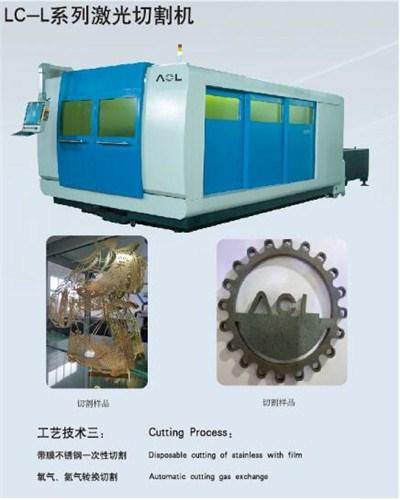 上海型材切割机