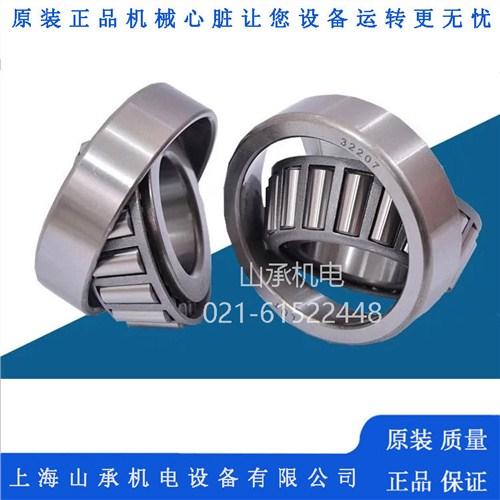 上海山承机电设备有限公司