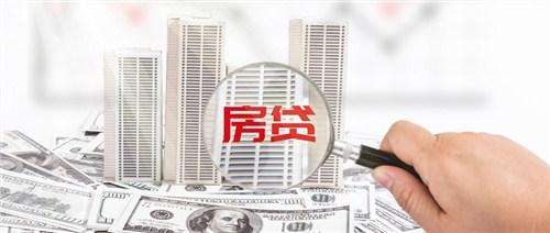 销售上海上海个人房产抵押二次贷款排名资云供