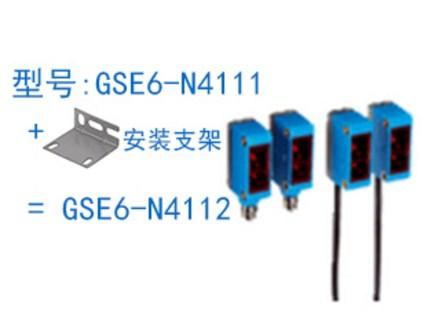 西克光电传感器