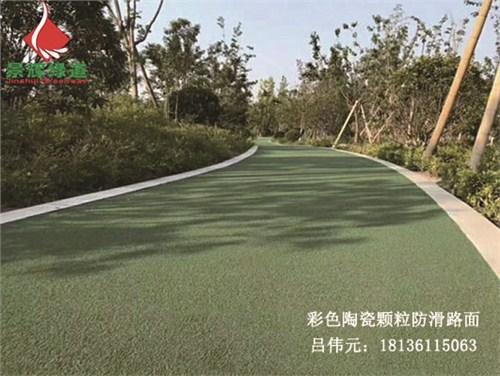 上海尚景辉化工科技有限公司