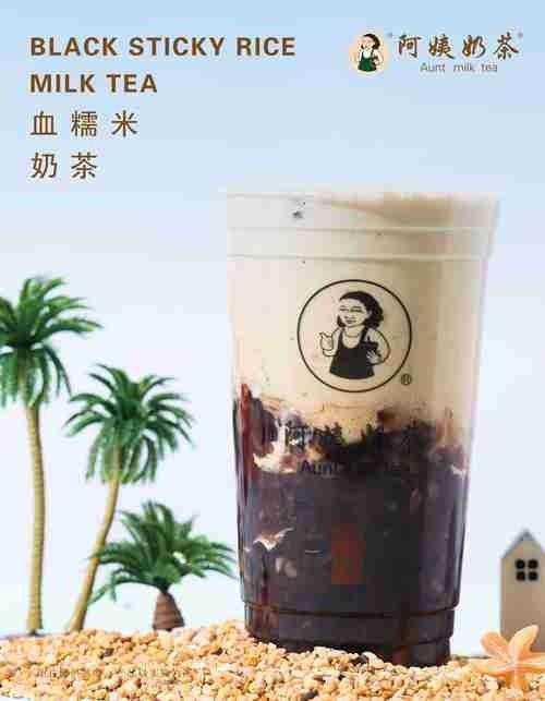 嘉定區上海阿姨奶茶加盟多少錢 誠信服務「上海秋滿餐飲管理供應」