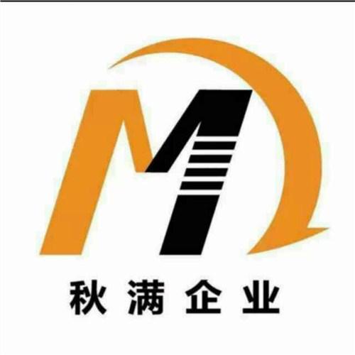正宗阿姨奶茶貨真價實 歡迎咨詢「上海秋滿餐飲管理供應」