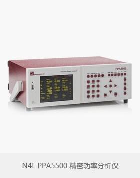 英国牛顿N4L 功率分析仪PPA5500