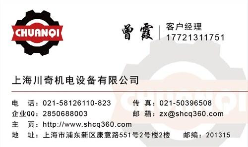 etasES432 F 00K 105 922上海川奇zx秒报