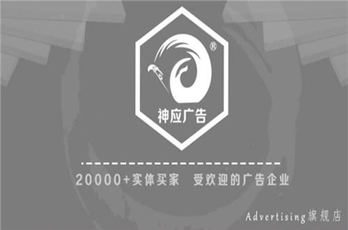 官渡区广告材料KT板厂家直销 口碑推荐 昆明神应广告服务