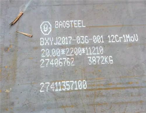 江西口碑好合金板質量放心可靠 上海福尊貿易供應
