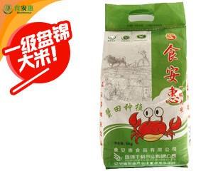 盘锦冷水香米供货商