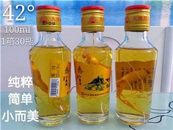十谷酒业(深圳)有限公司