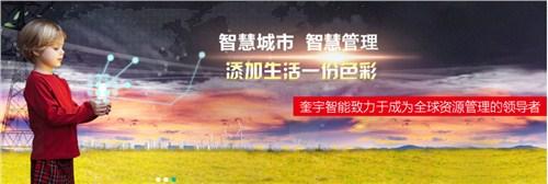 上海定位系统查询