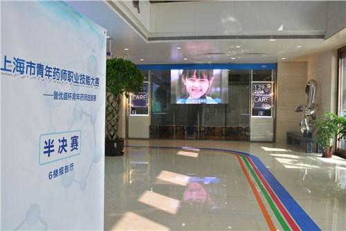 上海led广告显示屏上海led广告显示屏质量有保证