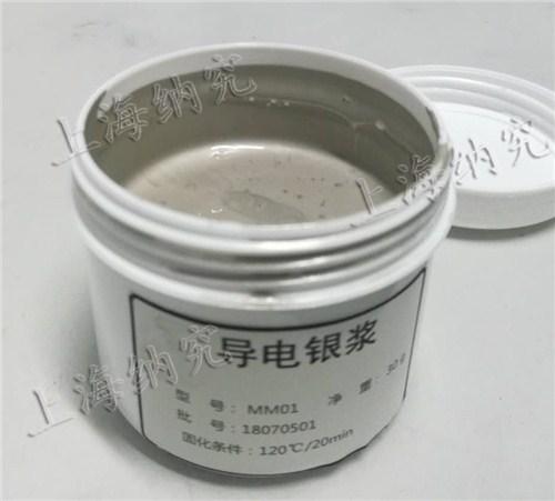 石墨烯改性银浆厂家研究