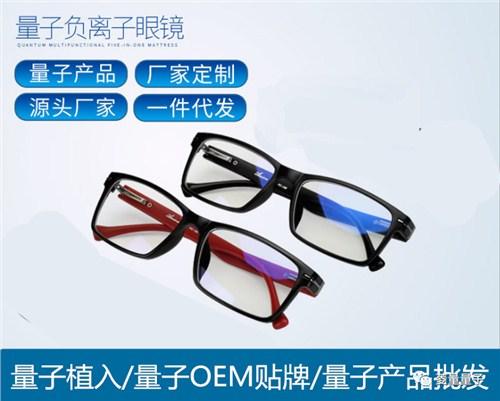 飞蚊症可以改善吗 量子眼镜植入加工 权健量子眼镜哪里买 菱量供