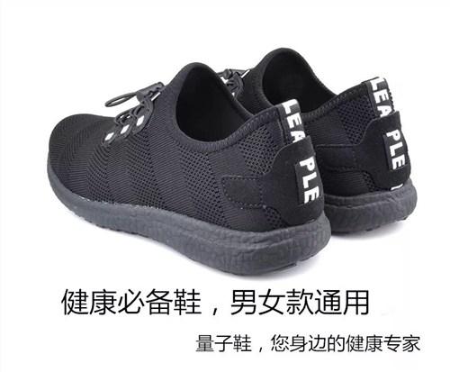 提供上海量子能量鞋厂家排名 菱量供