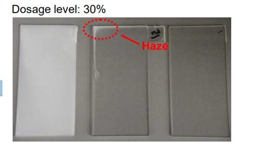 透明PC抗刮擦剂/表面硬度提高剂PZ-3000