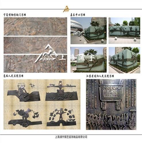 海南知名铜浮雕高品质的选择 浦宇供应