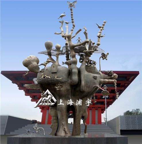 宁夏动物雕塑铜雕塑 浦宇供应