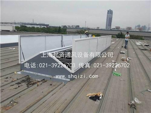 上海三角型电动采光排烟天窗厂家