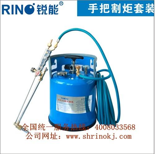 上海锐能环保科技有限公司