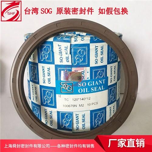 銷售上海代理意大利液路堅TTW活塞密封直銷舜封供