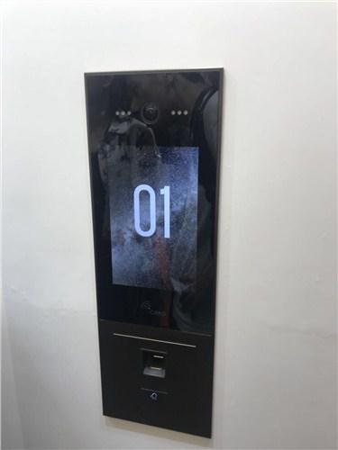 奥畅AR增强现实技术公司
