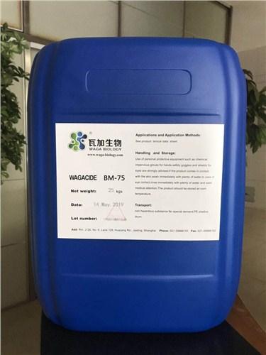 山东专业工业防腐剂 以客为尊 上海瓦加生物科技供应