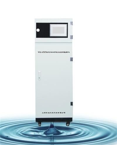 上海总铬水质在线自动监测仪生产商