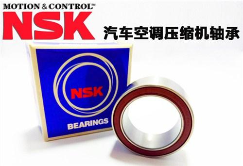 大连NSK轴承量大从优 口碑推荐 兴志供应