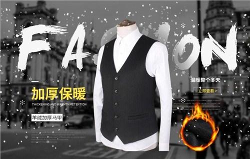 上海男礼服西装定制
