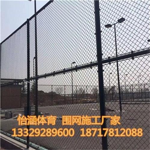 球场围网施工