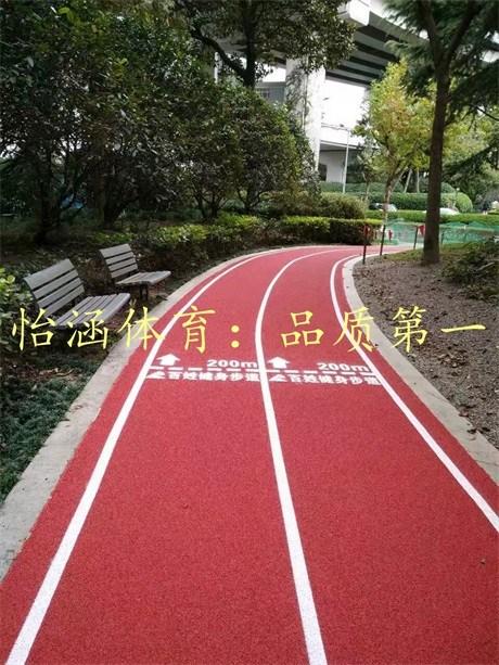 上海怡涵体育设施工程有限公司