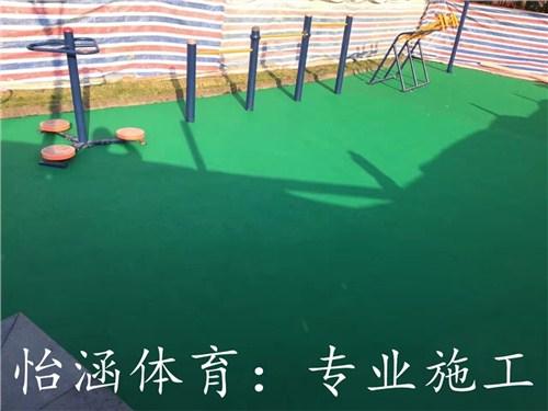 小区塑胶地坪