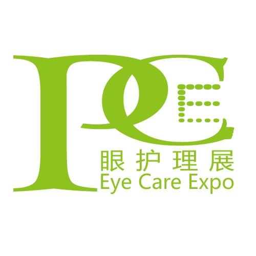 上海国际眼部护理用品展览会