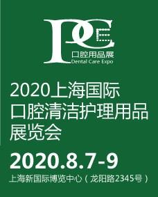 上海迎河展覽服務有限公司