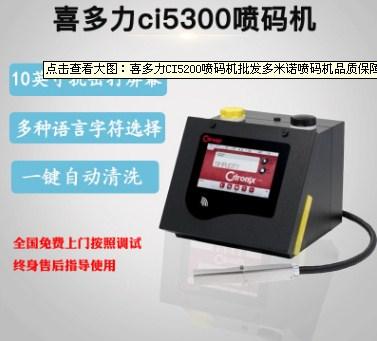 上海易肯自动化设备有限公司