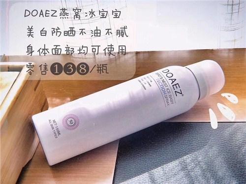 上海逸申科技发展有限公司