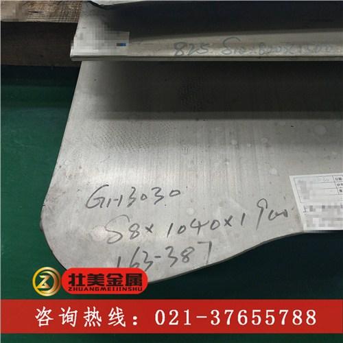 GH3030镍基合金板