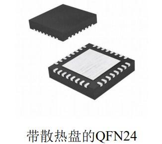 深圳AT8325三相无刷电机驱动芯片供应 无刷直流电机驱动芯片 芯瑞供