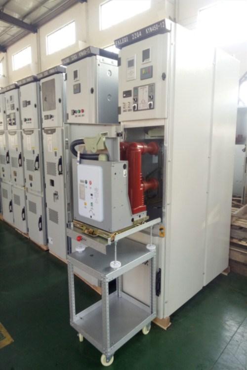 KYN550-12小型化开关柜